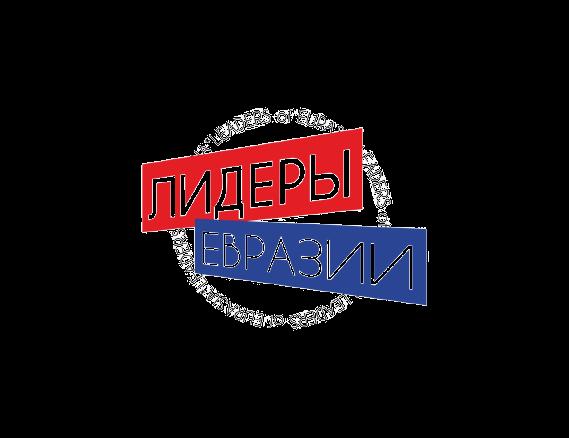 Лидеры_Евразии-removebg-preview
