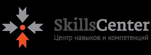 SkillsCenter